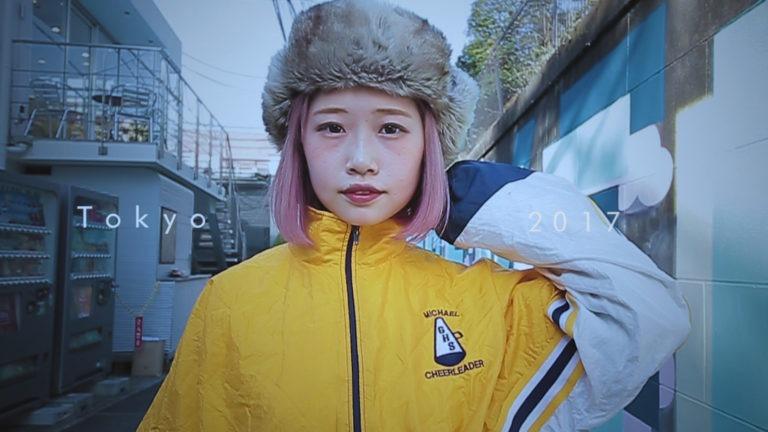 tokyo video by shun murakami