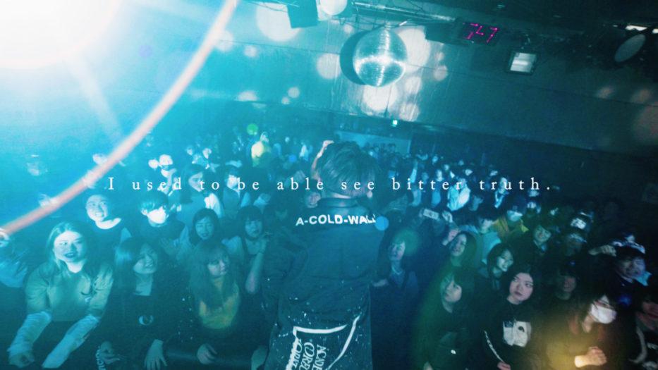 FOAD at Kichijoji Club Seata by shun murakami