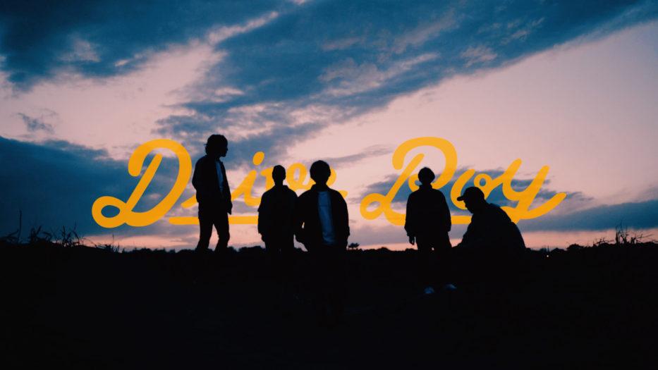 Drive Boy - Night Crawler (Official Music Video) by shun murakami