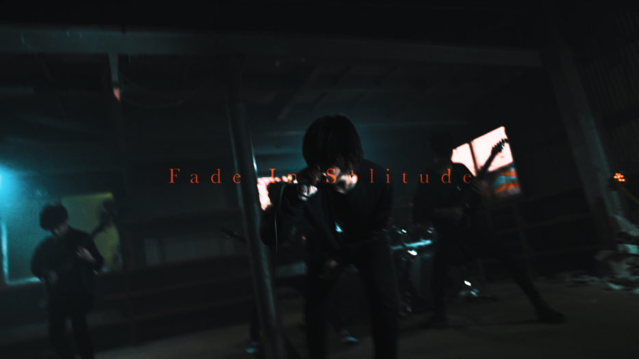 Fade in Solitude - North Pole official music video by shun murakami