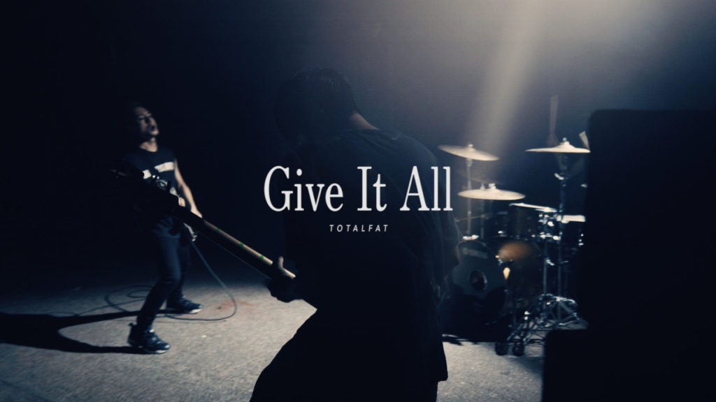 Give it All_1 コピー 01.00_00_54_18.静止画002
