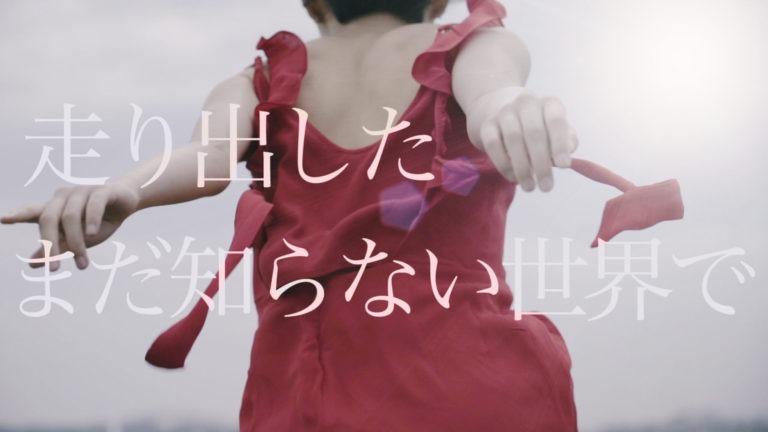 CHERRY NADE 169 —ランナーズ・アイ—MUSIC VIDEO by shun murakami